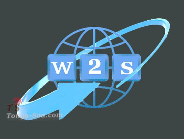 Création site web et Logiciel de gestion commercial